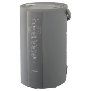 ゾウジルシ(象印)の象印 EE-DC50-HA グレー スチーム式加湿器 4.0L(加湿器/除湿機)