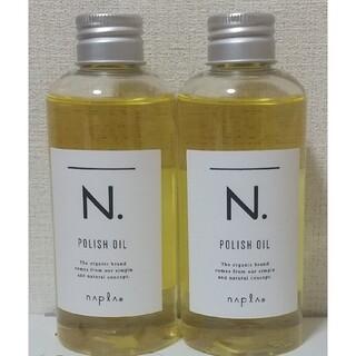 NAPUR - N.ポリッシュオイル150ml 2本
