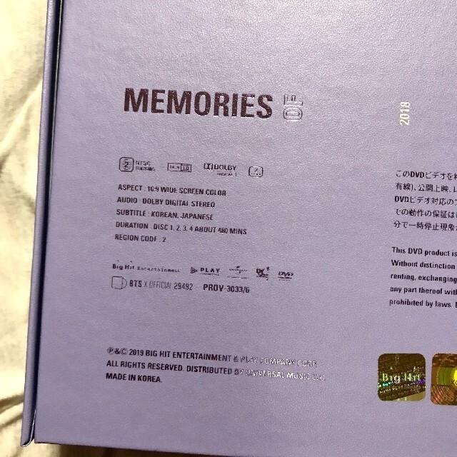 防弾少年団(BTS)(ボウダンショウネンダン)のBTS MEMORIES 2018 日本語字幕 DVD エンタメ/ホビーのDVD/ブルーレイ(アイドル)の商品写真