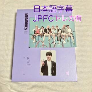 防弾少年団(BTS) - BTS MEMORIES 2018 日本語字幕 DVD