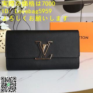 LOUIS VUITTON - レディース 長財布 LVLOUIS VUITTON大人気さいふ小銭入れ7000