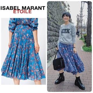 Isabel Marant - イザベルマラン 花柄プリーツスカート