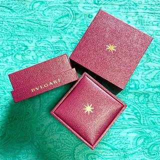 BVLGARI - 【空箱&リボン2本】結婚指輪の箱 ロゴ入りリボン2本