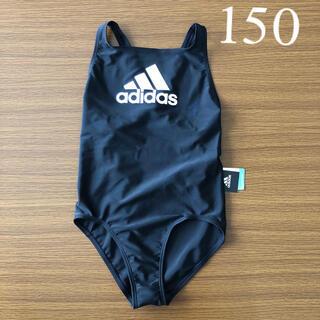 adidas - 未使用、アディダス、水着、ワンピース、サイズ150