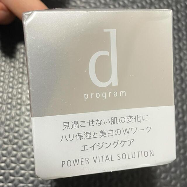 d program(ディープログラム)の値下げd プログラム 美容液 パワーバイタルソリューション  25g コスメ/美容のスキンケア/基礎化粧品(美容液)の商品写真