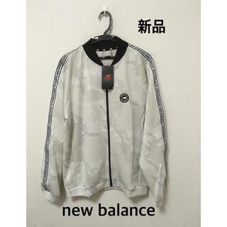 ニューバランス(New Balance)のニューバランス New Balance■新品 メンズL■ジャージ トップス(ジャージ)