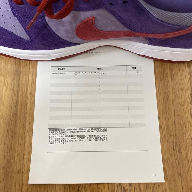 NIKE(ナイキ)のNIKE DUNK LOW PLUM 28cm メンズの靴/シューズ(スニーカー)の商品写真