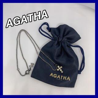 AGATHA - アガタ  クロスネックレス  正規品 十字架