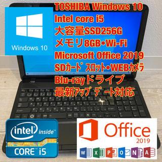 東芝 - No.126/東芝/ノートパソコン/i5/SSD256G/Office2019