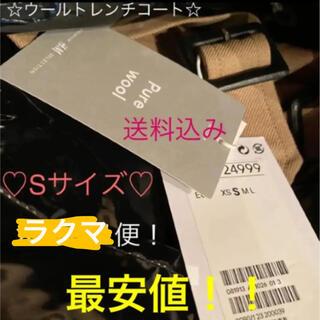 トーガ(TOGA)のH&M♡TOGA♡ウールトレンチコート!Sサイズ!新品タグ付き!!(トレンチコート)