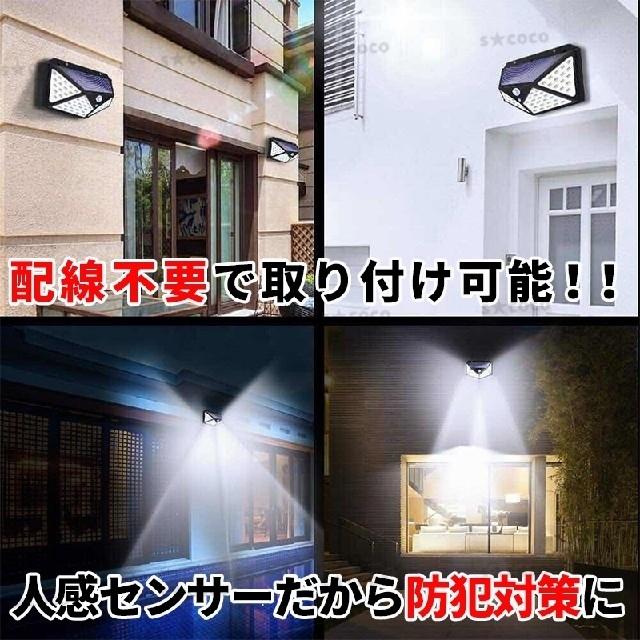 ソーラーライト 2個セット センサーライト 屋外 野外 庭 玄関 駐車場 防犯 インテリア/住まい/日用品のライト/照明/LED(その他)の商品写真