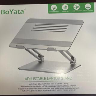 パソコンスタンド Boyata