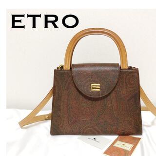 ETRO - 美品 エトロ ETRO 2way ショルダーバッグ トート ペイズリー柄