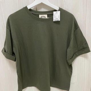 アースミュージックアンドエコロジー(earth music & ecology)のTシャツ 広瀬すずコラボ(Tシャツ(半袖/袖なし))