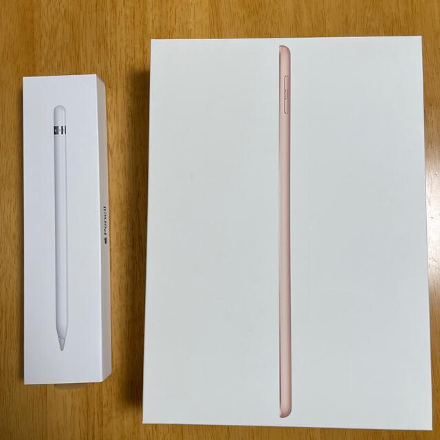 Apple(アップル)のiPad(第6世代・32GB)+Apple pencil(第1世代) スマホ/家電/カメラのPC/タブレット(タブレット)の商品写真