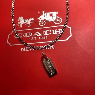 コーチ(COACH)のコーチcoachシルバーロゴプレートチャーム+ネックレスチェーン(チャーム)