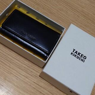 TAKEO KIKUCHI - TAKEO KIKUCHI  キーケース
