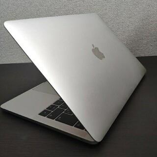 Apple - MacBook Pro 13インチ Mid2017 14.1