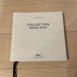 インターナショナルウォッチカンパニー(IWC)のIWC 2020/2021カタログ(その他)