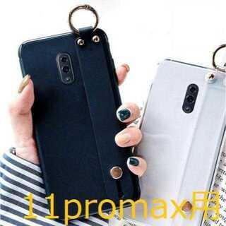【iPhone11ProMax用/ブラック】シンプルでお洒落リングベルト付