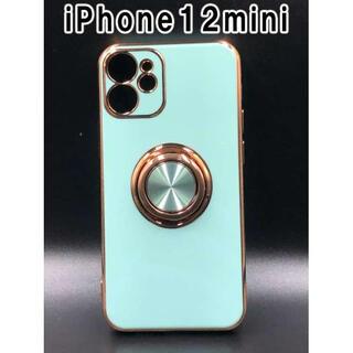 iPhone12mini ケース 韓国 人気 シンプル ライトブルー F