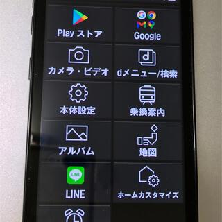 フジツウ(富士通)のドコモ SIMフリー  らくらくスマートフォン4 F-04J 黒(スマートフォン本体)