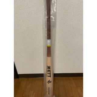 ゼット(ZETT)のエルママ様専用*新品未使用未開封☆ZETT ゼット 硬式野球バット(バット)