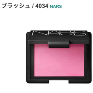 ナーズ(NARS)の未使用 ナーズ NARS ブラッシュ 4034 チーク ピンク(チーク)