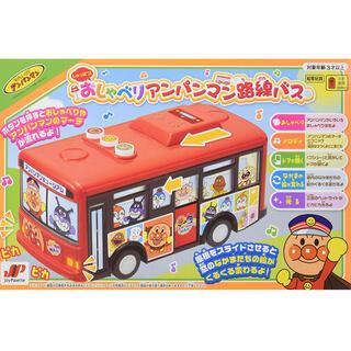 アンパンマン - アンパンマン おもちゃ バス