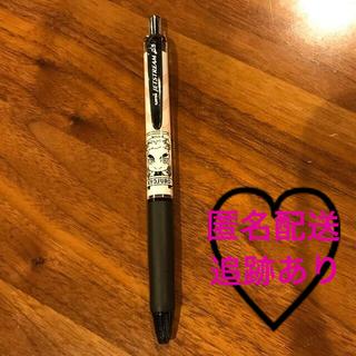 鬼滅の刃 ジェットストリーム 煉獄杏寿郎 煉獄さん ボールペン 新品 三菱鉛筆