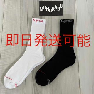 Supreme - supreme ヘインズ 靴下