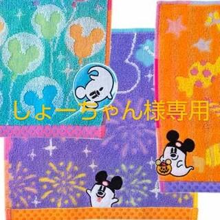 Disney - ディズニー ハロウィン ミニタオルセット