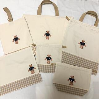 くまさん 刺繍 入園入学セット(外出用品)