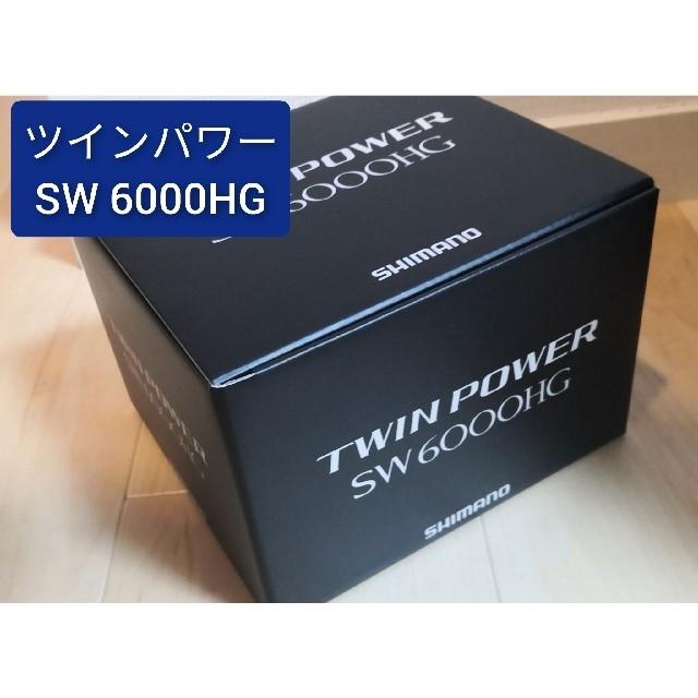 SHIMANO(シマノ)のSHIMANO シマノ ツインパワー SW 6000HG スポーツ/アウトドアのフィッシング(リール)の商品写真