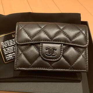CHANEL - CHANEL シャネル 財布 三つ折り財布 クラシックスモールフラップウォレット