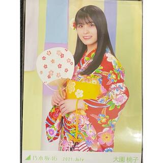 ノギザカフォーティーシックス(乃木坂46)の乃木坂46 大園桃子 2021 浴衣 生写真 チュウ(アイドルグッズ)