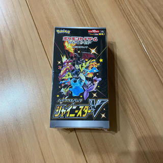 ポケモン - ポケモンカード シャイニースターV 1BOX シュリンク付き 未開封