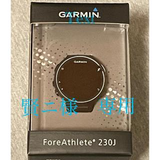 GARMIN - GARMIN 230J