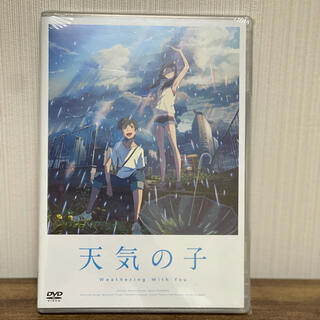 ★超破格セール★ 新品「天気の子」DVD スタンダード・エディション DVD