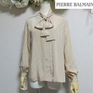 Pierre Balmain - 美品 L ピエールバルマン 贅沢 ブラウス