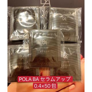 POLA - POLA BA セラムアップ0.4×50包