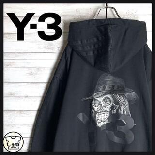 Y-3 - 【即完売モデル】Y-3☆バック刺繍スカルロゴ人気サイズパーカー 入手困難