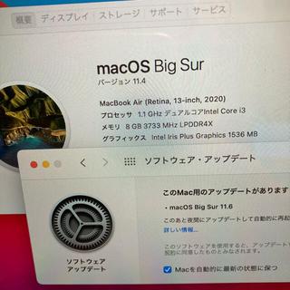 Mac (Apple) - MacBookair 2020
