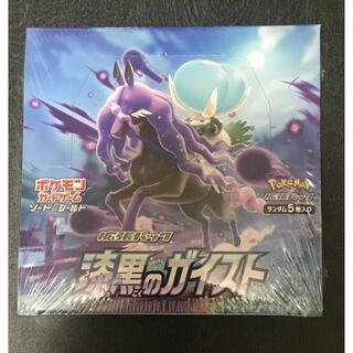 任天堂 - 新品 漆黒のガイスト box ポケモンカードゲーム シュリンク有り