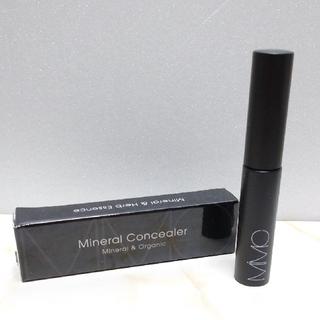MiMC - MiMC ミネラルコンシーラー 03