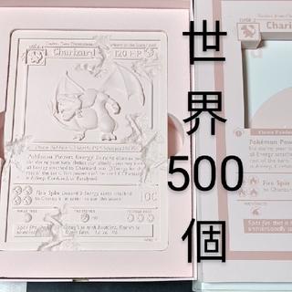 ポケモン(ポケモン)の世界限定500個✨リザードン✨石版✨ポケモンカード✨ダニエル アーシャム✨ポケカ(彫刻/オブジェ)