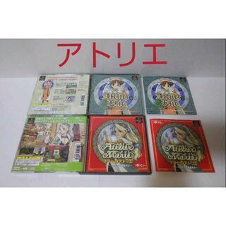 PlayStation - ≪人気シリーズPS≫マリーのアトリエ & エリーのアトリエ