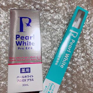 Pearl White パールホワイト★新品未使用★