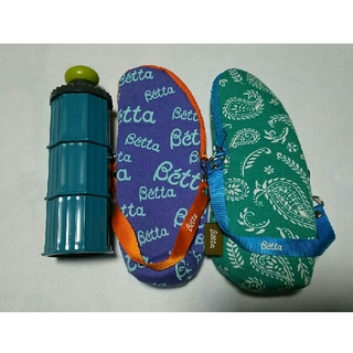 VETTA - ベッタ 哺乳瓶 保温ケース ミルクケース
