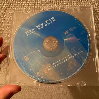 Kis-My-Ft2 「Fear / SO BLUE」通常盤 DVDのみ